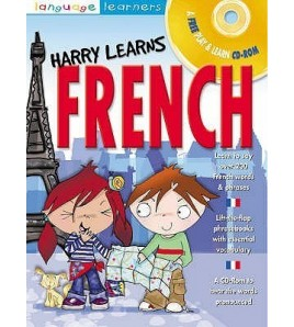 Harry Learns French....