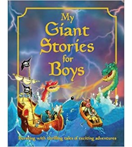 My Giant Stories for Boys