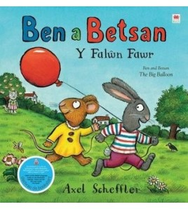 Ben and Betsan The Big...