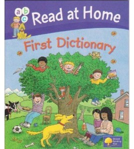 Read at Home : First...