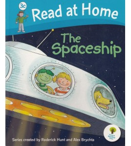 Read at Home : The Spaceship