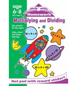 Multiplying and Dividing...